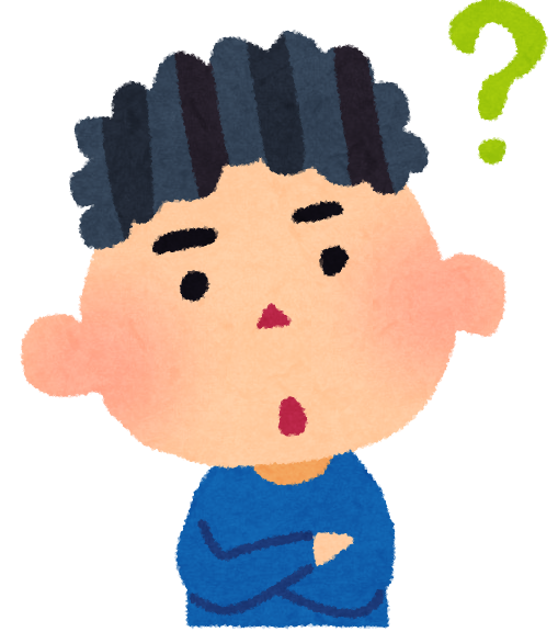 boy_question-1.png