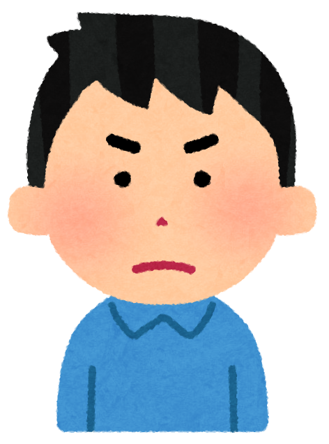 face_angry_man2.png
