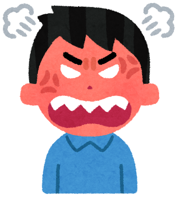 face_angry_man5-3.png