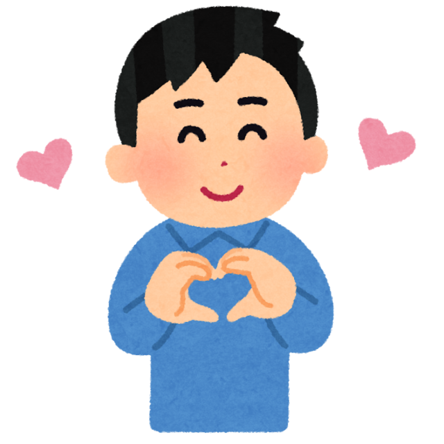 pose_heart_hand_man.png
