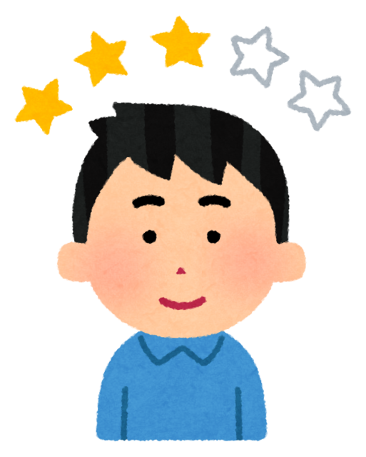 review_man_star3.png